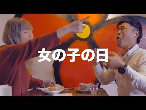 あの日を彼氏目線で歌う『ねぇお願い - 山下歩』YouTube Next Up 2016