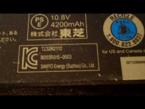 HP and Toshiba Laptop Battery Recall - Some Interesting Finds
