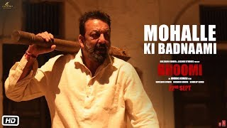 Mohalle Ki Badnaami: Bhoomi (Dialogue Promo 7) | Sanjay Dutt | Aditi Rao Hydari