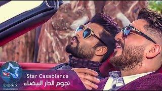 Yaser Abd Alwahab & Mahmoud Al Turki | 2017 | (ياسرعبد الوهاب و محمود التركي - فاركتك (حصرياً