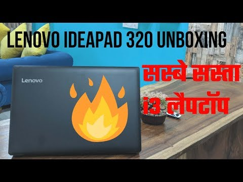 Lenovo Ideapad 320 Unboxing And Hands On [Hindi]