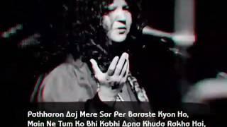 Pathharoon Aaj Mere Sar Pe Baraste Kyon Ho!