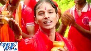 HD बाबा जलवा ढार लेवे दी - Bhola Ji Ke Nagri Me - Krishna Premi - Bhojpuri Kanwar Bhajan 2015