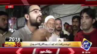 Political Fever Rises in Lahore as Eid Fever Settles