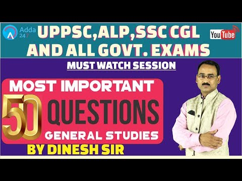 Most Important 50 Questions in General studies | UPPSC, ALP , SSC & ALL OTHER GOVT.EXAM