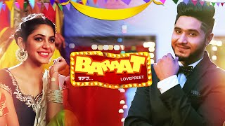 Baraat Full Video Song VLove | Beat Minister | Latest Punjabi Song 2015 | T-Series Apnapunjab