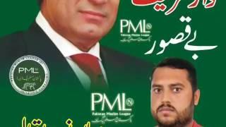 Nawaz Sharif PM