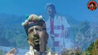 Download #coming soon# , Singer Digamber thakur, Music||Novin joshi NJ|| Video