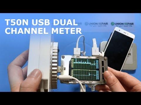 T50N USB Dual Channel Meter