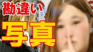 勘違い「キング&クイーン」20選!