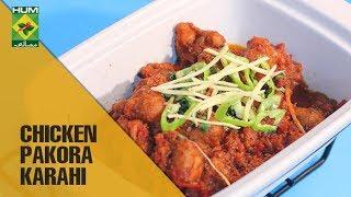 How to make Chicken Pakora Karahi | Flame On Hai | Masala TV Show | Irfan Wasti
