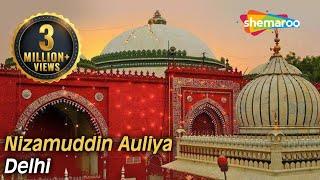 Hazrat Khwaja Nizamuddin Auliya Dargah - Delhi | Ziyarat & History