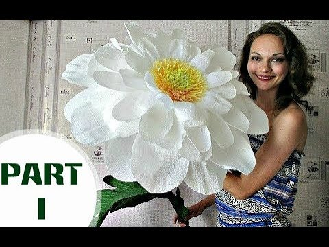 Paper flowers | Free Standing Giant Flower Camomile. Part 1