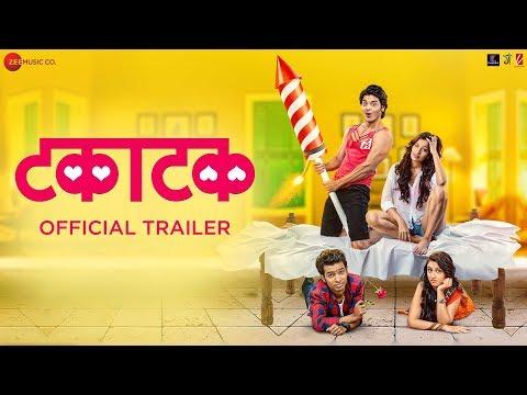 Xxx Mp4 Takatak Official Trailer Prathamesh Parab Ritika Shrotri Pranali Bhalerao Amp Abhijit Amkar 3gp Sex