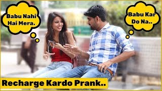Asking for Recharge Prank on Girls   The HunGama Films