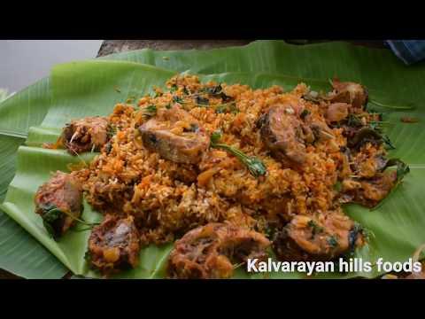 Fish biryani | How to make fish biryani | Fish biryani recipe