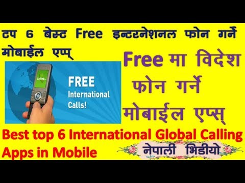 Free Call from Viber 52 Country in Mobile phone landline In Nepali