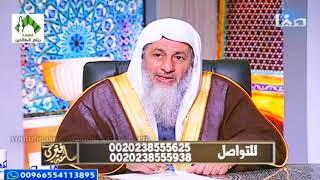 فتاوى قناة صفا(215) للشيخ مصطفى العدوي 22-12-2018