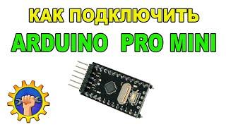 Arduino Uno R3 USB Microcontroller - RobotShop