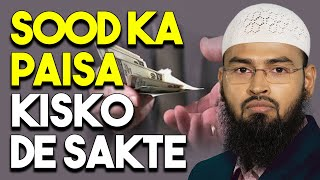 Interest (Sood) Ka Paisa Kisko De Sakte Hai By Adv. Faiz Syed