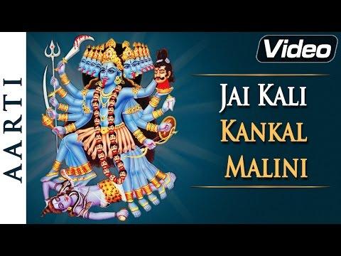Xxx Mp4 Jai Kali Kankali Malini Anup Jalota Bhajan Popular Shemaroo Bhakti 3gp Sex