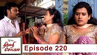 Thirumathi Selvam Episode 220, 18/07/2019 #VikatanPrimeTime