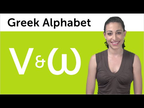 Learn to Read and Write Greek - Greek Alphabet Made Easy #8 - Nee and Omega