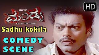 Sadhu Kokila And Rakshitha Comedy | Kannada Comedy Scenes | Mandya Kannada Movie | Darshan