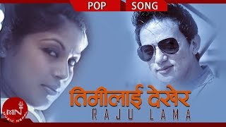 Raju Lama Timilai Dekhera Mongolian Heart Nepali Song Music Nepal