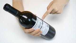 辨别真假红酒最简单的办法,学会这招,再也不怕买到假酒了