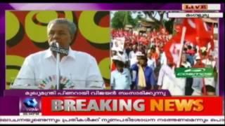 മതസൗഹാർദ്ദ റാലി, മംഗളൂരു   | 25th February 2017 | Part 2