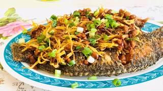 Khmer food វិធីចៀនត្រីដាក់សៀងនឹងខ្ញី ឫចៀនជួនត្រី