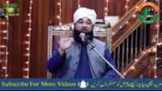 New Islamic @ Heart Touching Bayan By Raza Saqib Mustafai    Emotional Bayan 2018