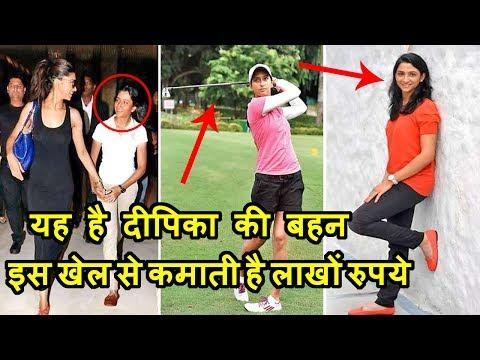 Xxx Mp4 क्या आपने देखा है दीपिका पादुकोण की छोटी बहन को इस काम से कमा रही है लाखों रुपये देखकर आपके 3gp Sex