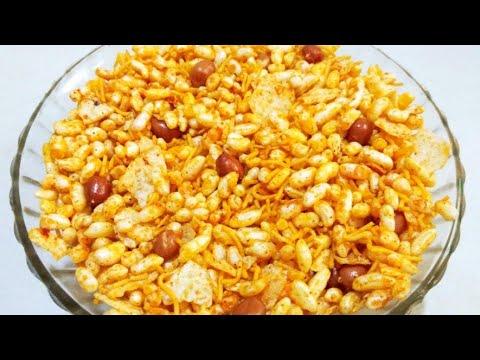 murmura namkeen recipe||એકદમ સરળ અને ટેસ્ટી મમરા નું ચવાણું બનાવવાની રીત