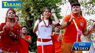 देवघर ना लेके गइले - दीपिका ओझा  bolbam video song 2017 - new kanwar bhajan