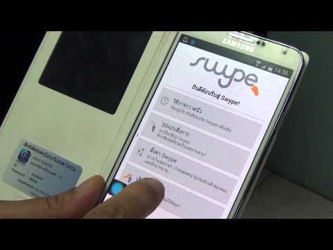 Cop Smart Phone & Tablet Swype Keyboard