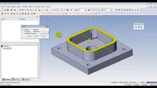 Esprit Tutorial: Importing Solid Model and Smash Tool