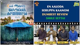 En Aaloda Seruppa Kaanom Movie Review - Dumbest Review | Anandhi, Thamizh | Smile Settai