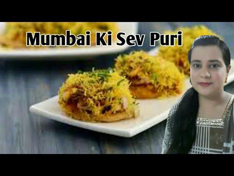 Best Sev Puri Mumbai in hindi by Make Food