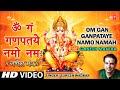 Om Gan Ganpataye Namo Namaha By Suresh Wadkar Full Song Ganesh Mantra mp3