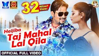 Heijiba Taj Mahal Lal Qila , Official Full Video , Lubun Tubun, Humane Sagar, Lubun & Shona (Mumbai)