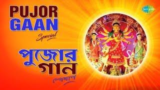 Weekend Classic Radio Show | Durga Pujo Gaan Special | Mone Pore Ruby Roy | Coffee Houser Sei Addata