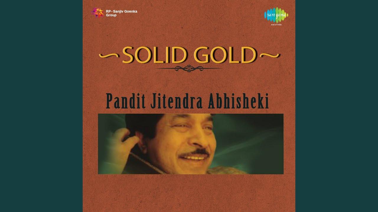 Pandit Jitendra Abhisheki - Ananta Tula Kon Pahu Shake