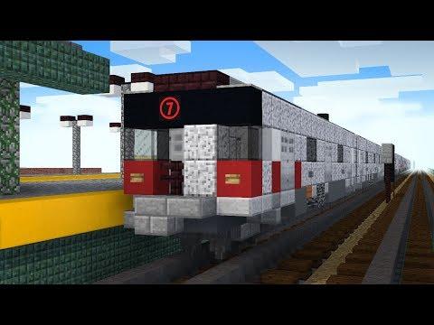Minecraft 7 Train Subway Willets Point Station Animation