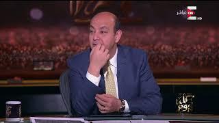 كل يوم - د. عبد الناصر عمر: المسن هو أي شخص يتخطى الـ 60 عاما