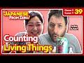 Download Counting Living Things - Japanese From Zero! Video 39 MP3,3GP,MP4