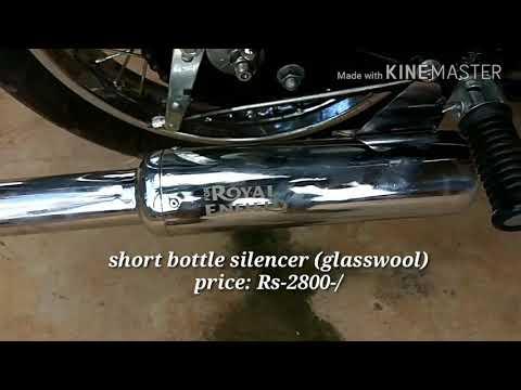 Royal Enfield Bs4 /3 best silencer short bottle glass wool (old sound)