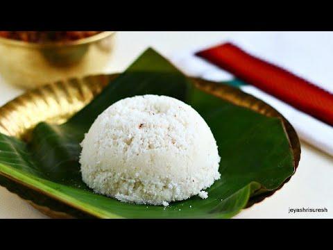 how to make puttu recipe - easy to make in hindi - kerala style puttu