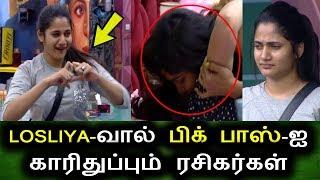 Bigg Boss Tamil 2 19th September 2018 Promo 3|94th Episode